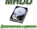 Программа mhdd: описание основных свойств и особенностей