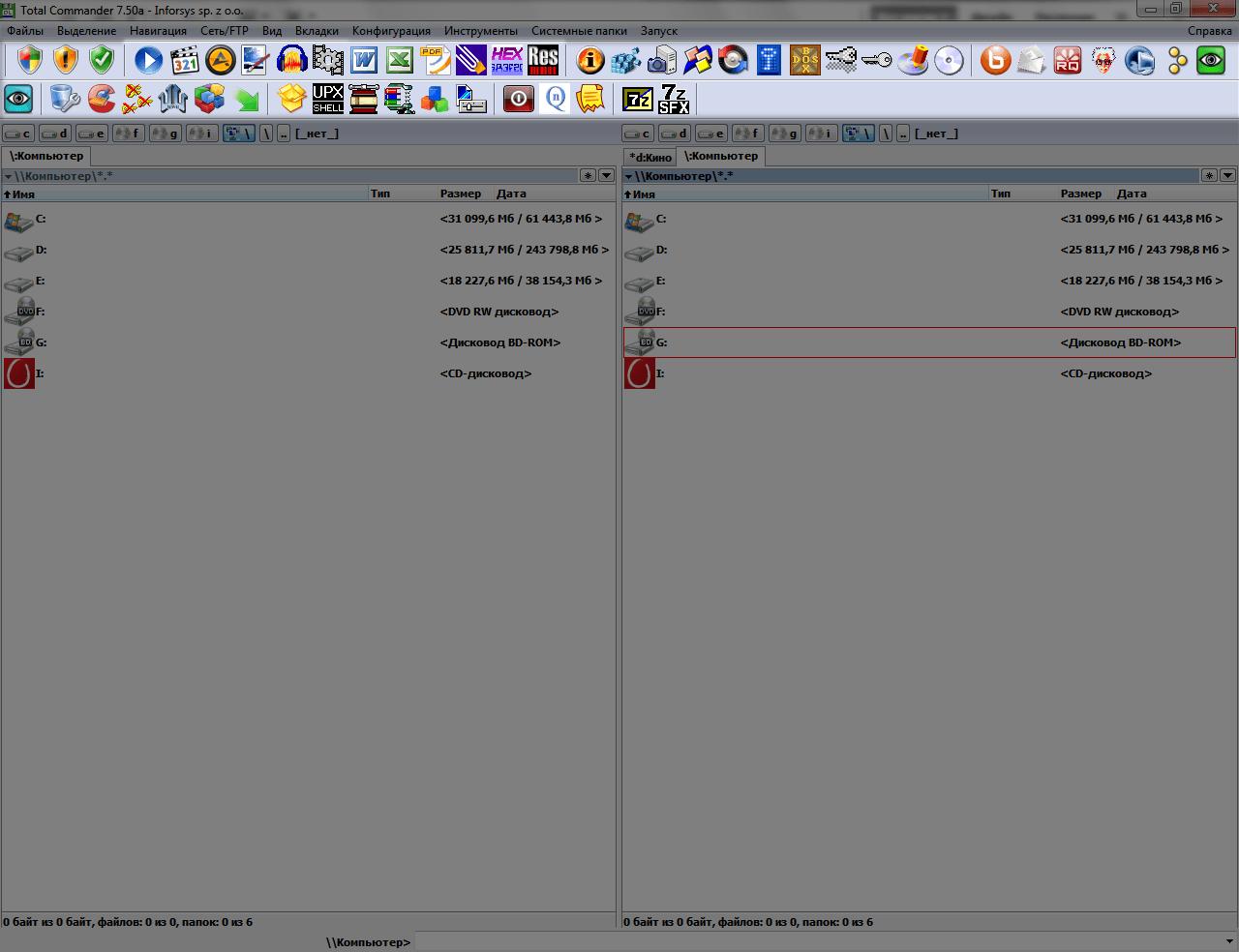 панель утилит и программ