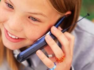 прослушка телефона