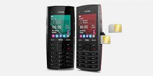 мобильный телефон nokia x2 02