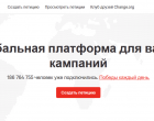 Как подписать петицию на change org, накрутка голосов