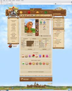 Длинный скриншот