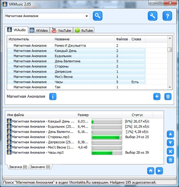 VKMusicScreen