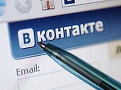 vkontakte-6