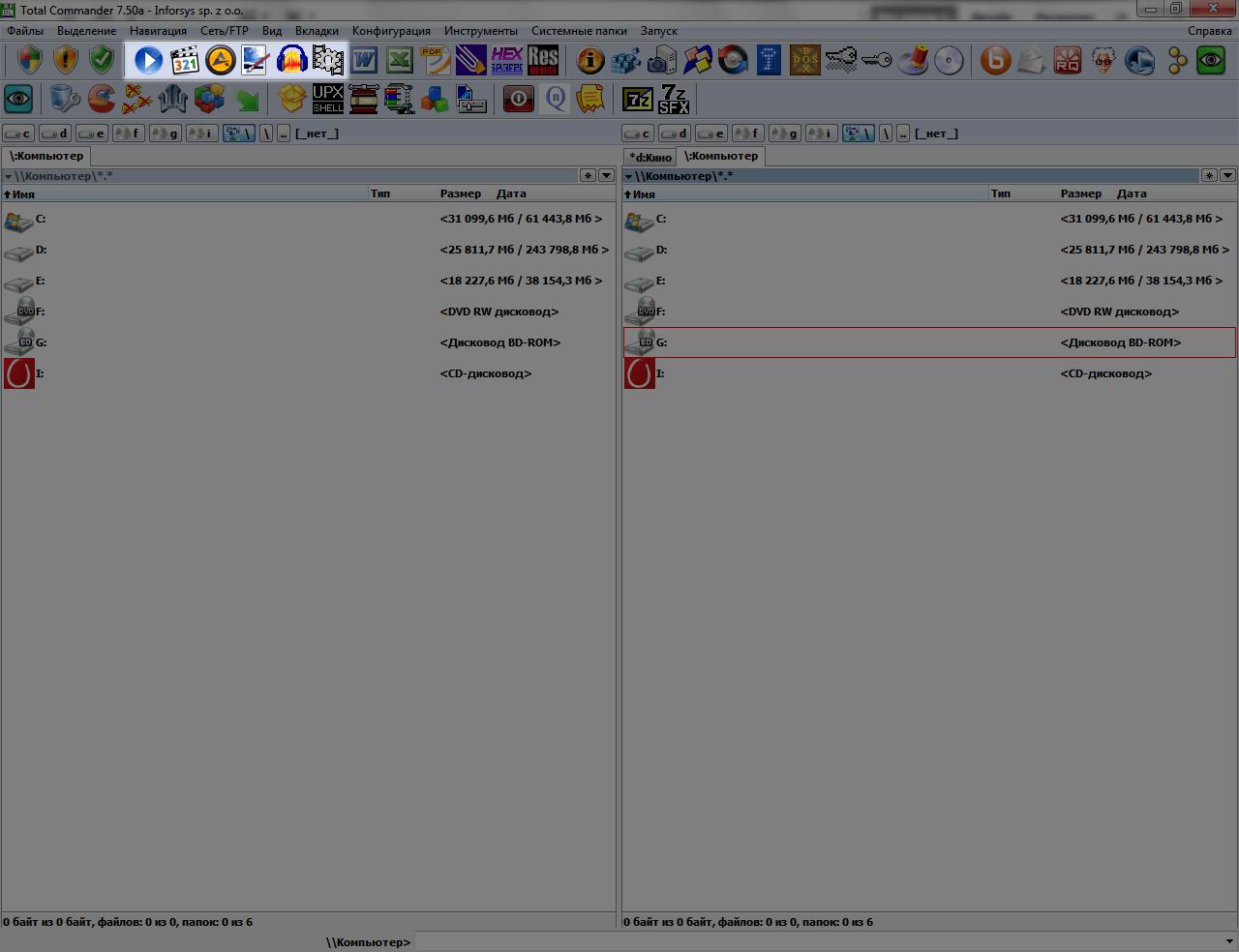 Немного программ