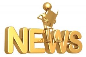 новые новости
