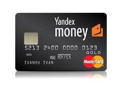 MasterCard PayPass яндекс деньги