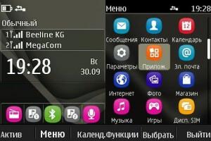 Nokia X2 02 меню